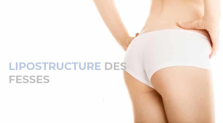 lipostructure des fesses